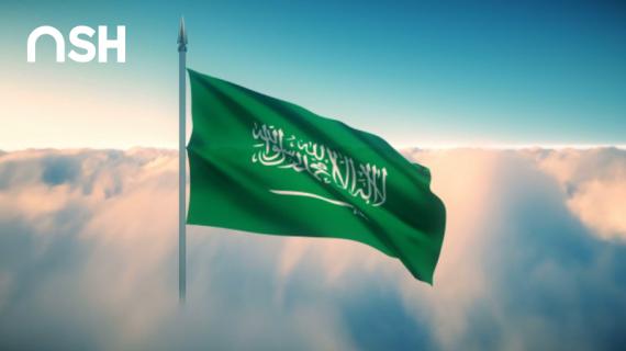 عملائنا في المملكة العربية السعودية